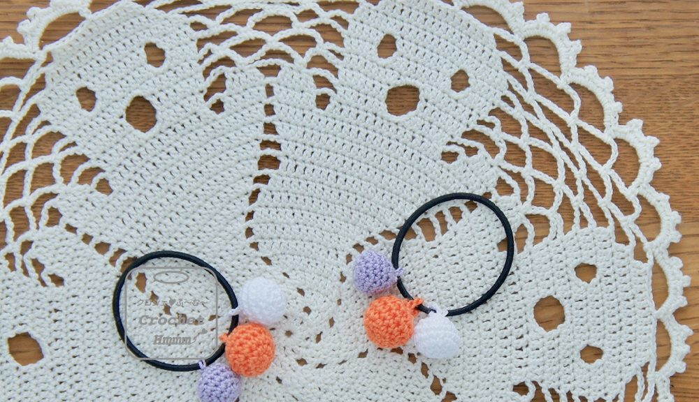 Boo doily and crochet balls